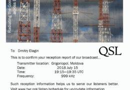 QSL Trans World Radio Молдова Июль 2018 года