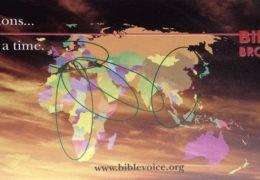 QSL Bible Voice Broadcasting Германия Канада Апрель 2017 — Июнь 2018 года