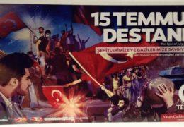 QSL Voice of Turkey Турция Июнь Июль 2018 года