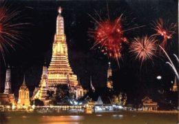 QSL Uzbekistan Radio Free Europe / Radio Liberty IBB Thailand Июль 2018 года