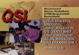 QSL HCJB Germany Германия Август 2018 года