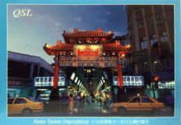 QSL Radio Taiwan International Тайвань Август Сентябрь 2018 года: Ретро QSL Часть 9