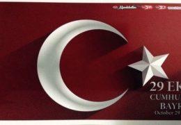 QSL Voice of Turkey Турция Сентябрь Октябрь 2018 года