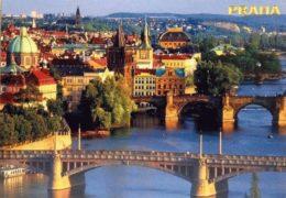 QSL Radio Prague Чехия Октябрь 2018 года