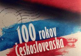 QSL Radio Slovakia International Словакия Октябрь Ноябрь 2018 года