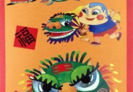 QSL Radio Taiwan International Тайвань Сентябрь 2018 года: Ретро QSL Часть 14