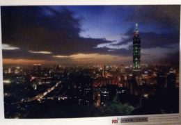 QSL Radio Taiwan International Тайвань Сентябрь 2018 года: Ретро QSL Часть 17