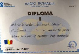 QSL Radio Romania International Румыния Октябрь — Декабрь 2018 года