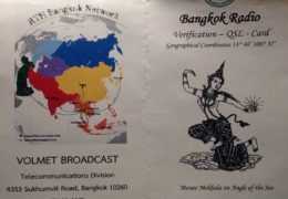 QSL Bangkok Radio Volmet Таиланд Февраль 2019 года