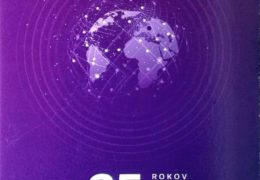 QSL Radio Slovakia International Словакия Март 2019 года