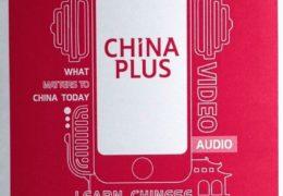 QSL China Radio International English Service Китай Апрель 2019 года
