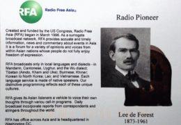 QSL Radio Free Asia Май 2019 года