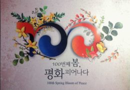 QSL KBS World Radio Южная Корея Март Апрель 2019 года