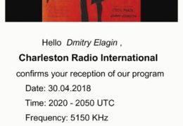 e-QSL Charleston Radio International Апрель 2018 года
