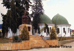 QSL Radio Tirana Албания США Июль 2019 года