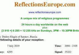 e-QSL Reflections Europe Radio Ирландия Июль 2019 года