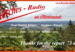 e-QSL Korches Radio Германия Сентябрь 2019 года