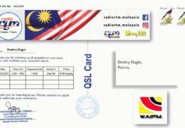 e-QSL RTM Wai FM Малайзия Сентябрь 2019 года