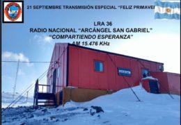e-QSL LRA 36 Radio Nacional Arcangel San Gabriel Антарктика Сентябрь 2019 года