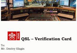 e-QSL Radio Vaticana Ватикан Декабрь 2018 — 2020 года
