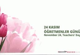 QSL Voice of Turkey Турция Октябрь Ноябрь 2019 года