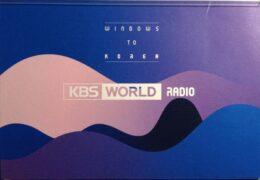 QSL KBS World Radio Южная Корея Ноябрь 2019 года