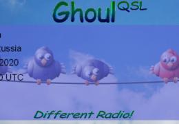 e-QSL The Ghoul Германия Февраль Март 2020 года
