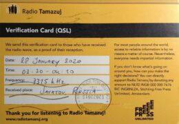 QSL Radio Tamazuj Франция Январь 2020 года