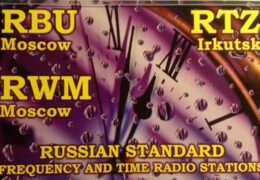 QSL RBU — Russian Time and Frequency Service Февраль 2020 года