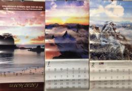 The Voice of Korea КНДР Северная Корея Календарь 2020 год