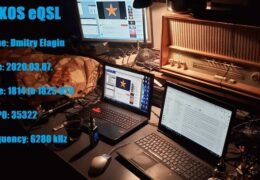 e-QSL WKOS Нидерланды Март 2020 года