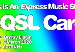 e-QSL Radio Northern Europe International Германия Март 2020 года