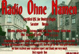 e-QSL Radio Ohne Namen Германия Апрель 2020 года