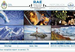 e-QSL RAE Argentina al Mundo Аргентина США 2018 — 2019 год