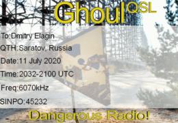 e-QSL The Ghoul Германия Май Июль 2020 года