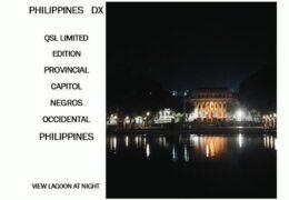 e-QSL Pilipinas DX Report AWR Wavescan Июнь 2020 года