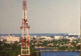 QSL Radio Adygea Адыгея Краснодар Россия Май 2020 года