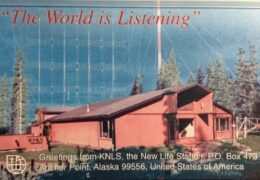 QSL KNLS Аляска Май 2020 года