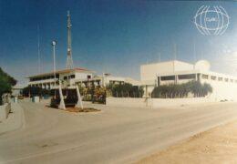 QSL Cyprus Broadcasting Corporation Кипр Январь 2020 года