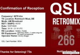 e-QSL Retromix 266 Германия Июль 2020 года