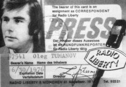 Гэбня на Свободе: Шпион Туманов и Холодная война