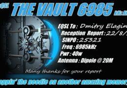 e-QSL The Vault Великобритания Август 2020 года
