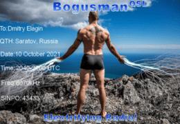 e-QSL Bogusman Германия Сентябрь 2020 — Октябрь 2021 года
