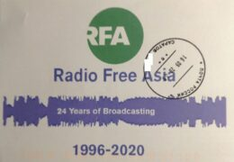 QSL Radio Free Asia Сентябрь 2020 года