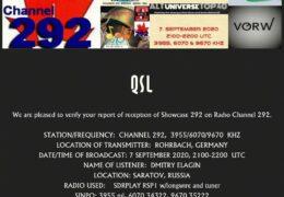 e-QSL Showcase 292 Германия Сентябрь 2020 года