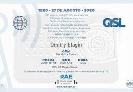 e-QSL RAE Argentina al Mundo Армения Октябрь 2020 года