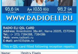 e-QSL Radio Eli Эстония Семейное Радио Эли Октябрь 2020 года