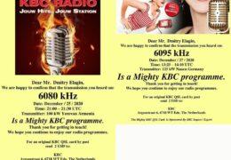 e-QSL The Mighty KBC Армения Декабрь 2020 года