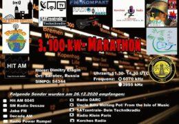 e-QSL 100 kW Marathon 2020 Австрия Декабрь 2020 года