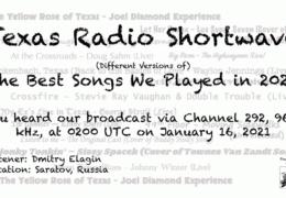 e-QSL Texas Radio Shortwave Германия Январь 2021 года